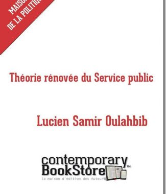 theorie-renovee-du-service-public