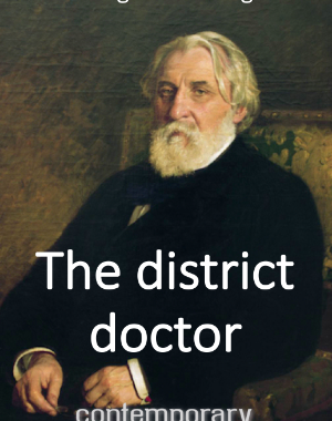 district doctor